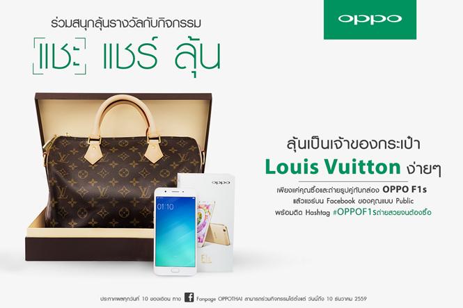Louis-Campaign