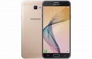 Samsung Galaxy J7 Prime สมาร์ทโฟนรุ่นใหม่ ดีไซน์สวยทันสมัย พร้อมสเปคแรงถึงใจในราคาไม่ถึงหมื่น!!