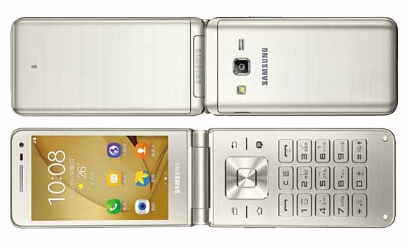 Samsung-Galaxy-Folder-2-phone