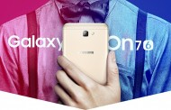 ซัมซุง เปิดตัว  Galaxy On7 (2016) พร้อม RAM 3GB,กล้องหลัง 13 ล้านพิกเซล และแบตเตอรี่ 3,300mAh ราคาเพียง 8,xxx บาท