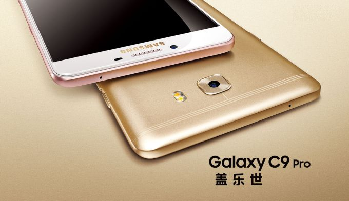 Samsung  Galaxy C9 Pro สมาร์ทโฟนรุ่นใหม่แรงถึงใจด้วย RAM 6GB บนหน้าจอ 6 นิ้ว พร้อมกล้องหน้าหลังความละเอียด 16 ล้านพิกเซล