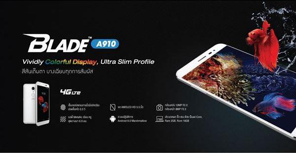 ZTE Blade A910 พร้อมวางจำหน่ายแล้วในไทย มาพร้อมหน้าจอ 5.5 นิ้ว,กล้องหลัง 13 ล้านพิกเซล,RAM 2GB ราคาเพียง 6,990 บาท
