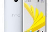 เปิดตัว HTC Bolt สมาร์ทโฟนน้องใหม่ดีไซน์สวย กล้องหลัง 16 ล้านพิกเซล รองรับการถ่ายวิดีโอ 4k พร้อมระบบปฎิบัตการใหม่ล่าสุด Android 7.0