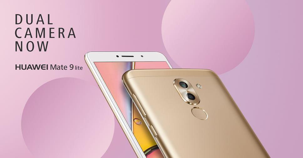 Huawei เปิดตัว Mate 9 Lite สมาร์ทโฟนรุ่นเล็กสเปคแรง มาพร้องกล้องหลังคู่ 12+2 ล้านพิกเซล แรมสูงสุด 4GB พร้อมแบตเตอรี่ 3,340mAh
