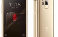 Samsung W2017 มือถือฝาพับรุ่นใหม่มาพร้อม 2 หน้าจอสัมผัส ดีไซน์หรู สเปคแรงจัดเต็ม