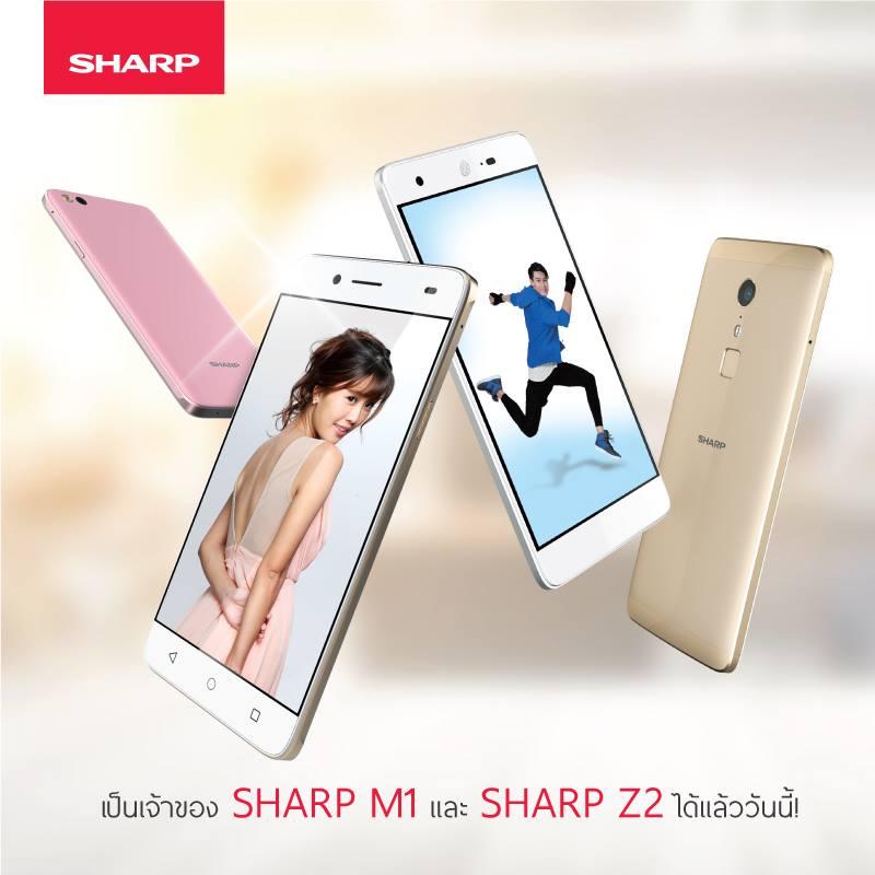 เปิดตัว Sharp M1 มือถือกล้องหลังคู่ และ Sharp Z2 มือถือแรม 4GB พร้อมสแกนลายนิ้วมือ  ในราคาไม่ถึงหมื่น!