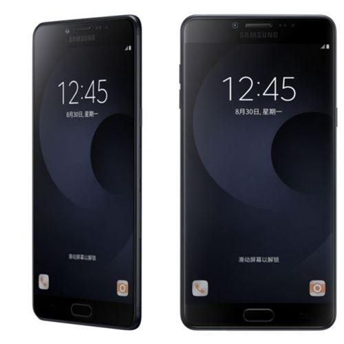 Samsung_Galaxy_C9_Pro_9