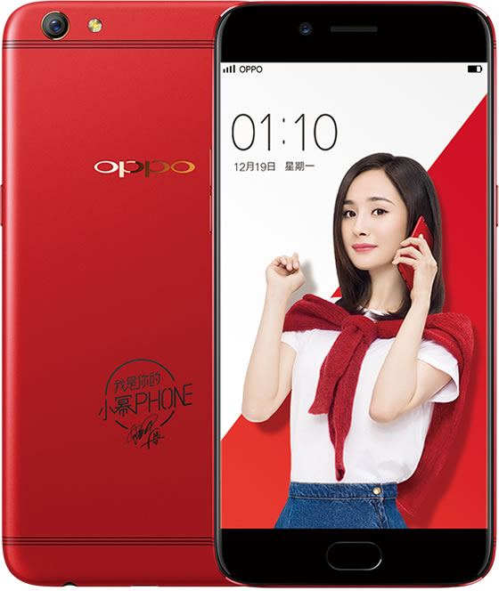 oppo-r9s-red (1)