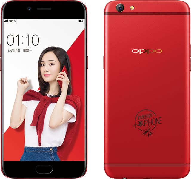 oppo-r9s-red