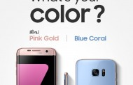 Samsung ประเทศไทย เปิดตัว Galaxy S7  สีใหม่ล่าสุด สีฟ้า Blue Coral และชมพู Pink Gold พร้อมลดราคาถึง 4,000 บาท!!