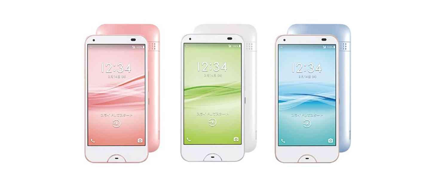 Kyocera rafre สมาร์ทโฟนกันน้ำรุ่นใหม่ ล้างสบู่ได้!!