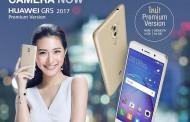 เปิดตัว Huawei GR5 2017 Premium Version กล้องคู่เหมือนเดิม เพิ่มเติมคือ แรม 4GB