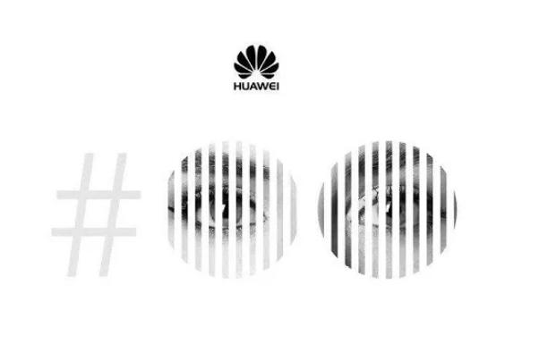 เผยวิดีโอทีเซอร์ Huawei P10 ก่อนเปิดตัวในงาน MWC  วันที่ 26 กุมภาพันธ์นี้