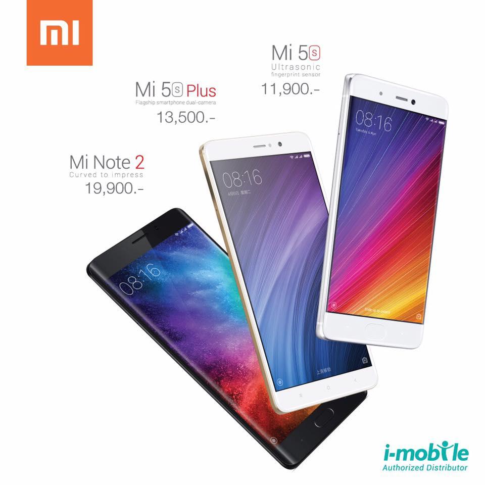 สาวกมีเฮ! i-mobile เปิดวางจำหน่าย Xiaomi 3 รุ่นฮ็อต ประกันศูนย์ในไทย