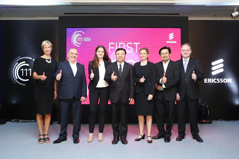 อีริคสัน จัดแสดงนวัตกรรมใหม่ปูทางสู่ระบบ 5G ในประเทศไทย