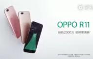 หลุดโฆษณา OPPO R11 สมาร์ทโฟนรุ่นใหม่มาพร้อมกล้งอหน้า 20 MP, กล้องหลังเลนส์คู่, แรม 4GB