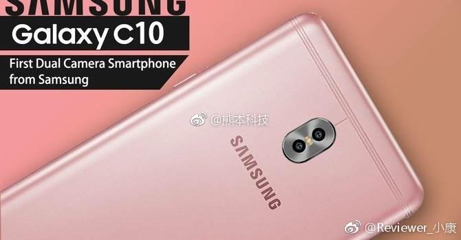 เผยภาพ  Galaxy C10 สมาร์ทโฟนที่มาพร้อมกล้องคู่รุ่นแรกจาก Samsung พร้อมชิปซีพียู Snapdragon 660