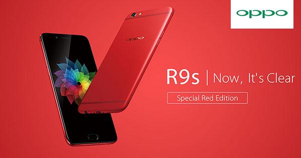 OPPO R9s สเปคแรงเหมือนเดิม เพิ่มเติม สีใหม่ Special Red Edition  สีแดงสุดร้อนแรง ในราคาเพียง หมื่นต้นๆ