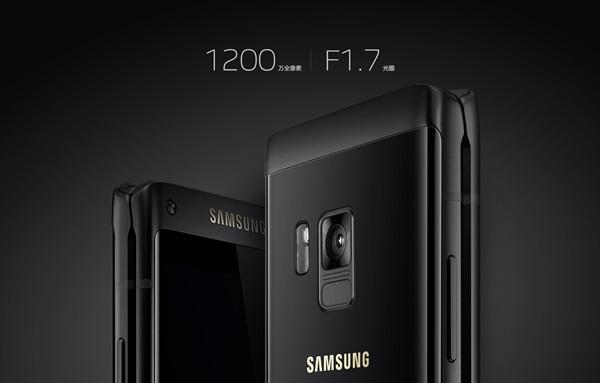 เปิดตัว Samsung G9298 มือถือฝาพับรุ่นใหม่จากซัมซุง มาพร้อมหน้าจอ 4.2 นิ้ว ความละเอียด Full HD ทั้งด้านนอกและด้านใน  จัดเต็มกล้องหลัง 12 ล้านพิกเซล