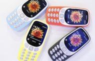 เปิดตัว ฟีเจอร์โฟนปุ่มกดของ Nokia 3310 ในประเทศไทยอย่างเป็นทางการ ราคาเริ่มต้นเพียง พันกว่าๆ
