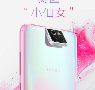 เผยโฉมสมาร์ทโฟนกล้องฟรุ่งฟริ้งรุ่นใหม่ภายใต้แบรนด์ Xiaom งานนี้สายเซลฟี่ห้ามพลาด!