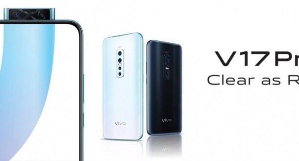 เตรียมเปิดตัว Vivo V17 Pro สมาร์ทโฟนรุ่นใหม่ดีไซน์และฟีเจอร์เด่นด้วยกล้องหน้าป๊อปอัพคู่ 32 ล้านพิกเซล