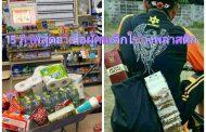 15 ภาพสุดฮาหลังร้านสะดวกซื้อพากันเลิกใช้ถุง
